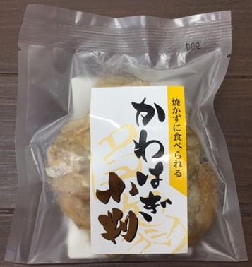 kazusaya-002