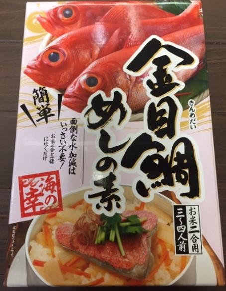 kazusaya-010