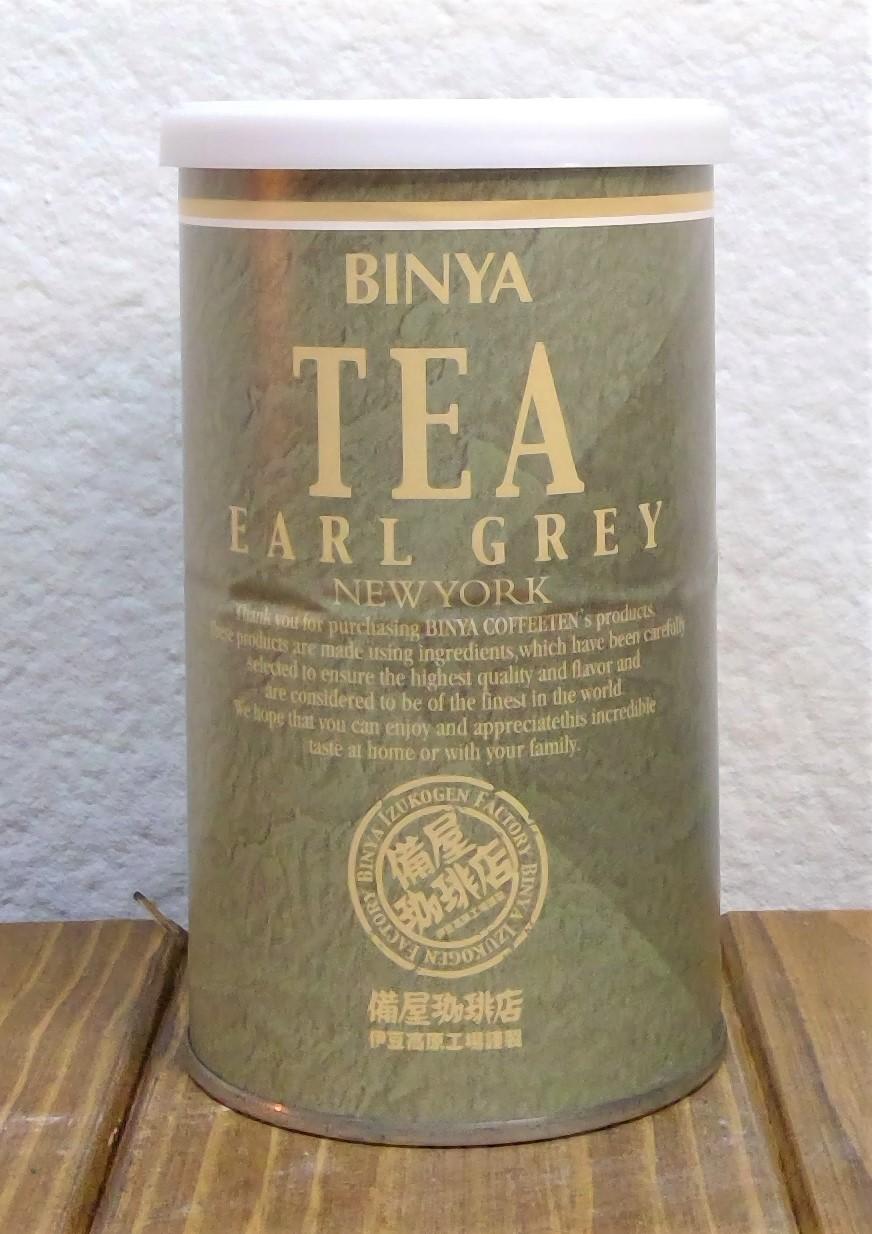 binya-015