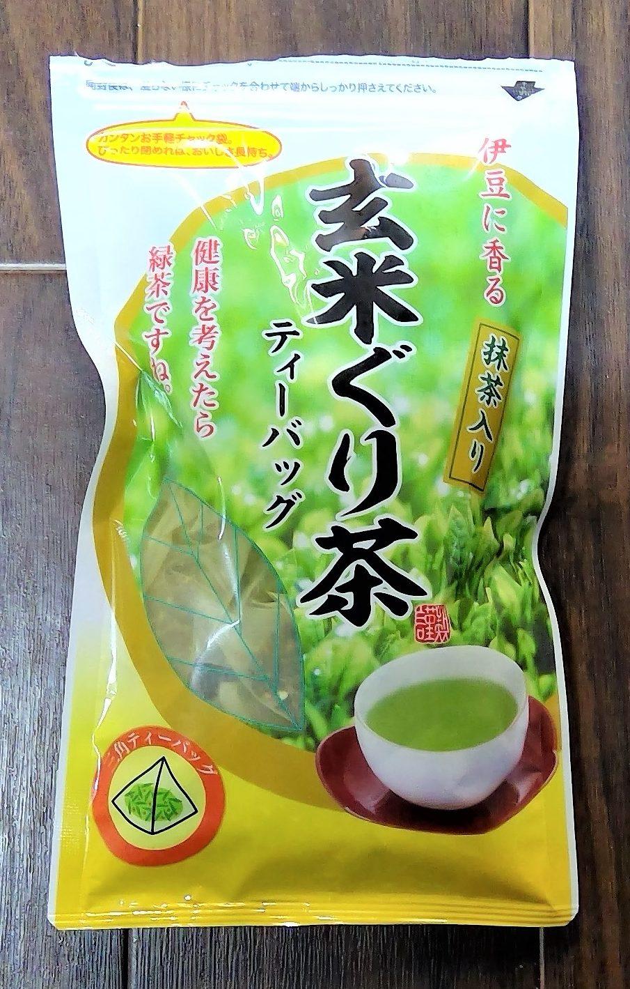ichikawa-004